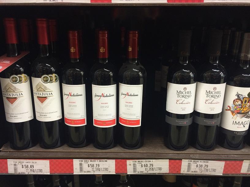 Цены в Аргентине на вино