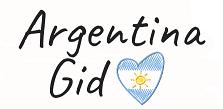 Русский гид в Буэнос-Айресе| Туризм в Аргентине